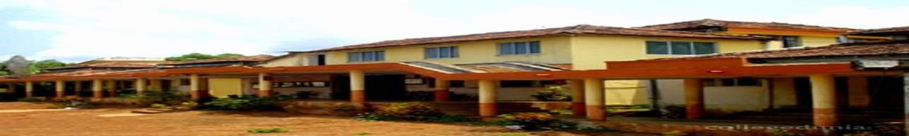 Shree Maliikarjun College of Arts and Commerce, South Goa - Course & Fees Details