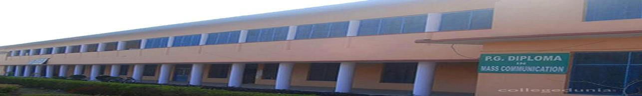 Shri Guru Ram Rai PG College, Dehradun - Course & Fees Details