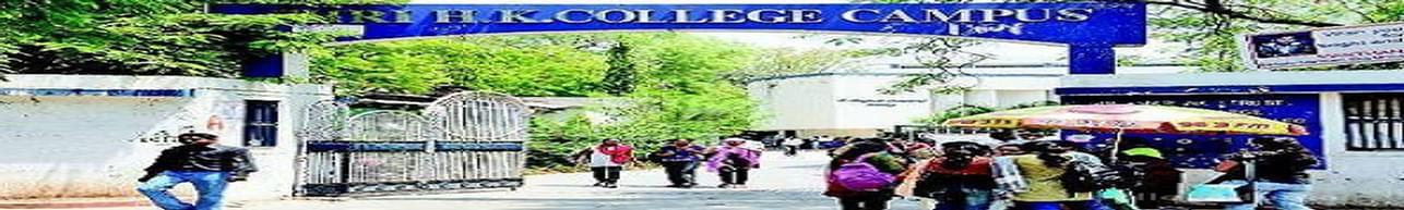 Shri HK Arts College, Ahmedabad