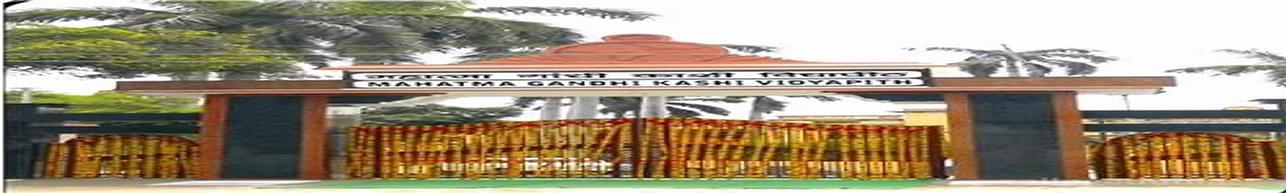 Babu Gulab Singh Gaharwar Degree College, Mirzapur