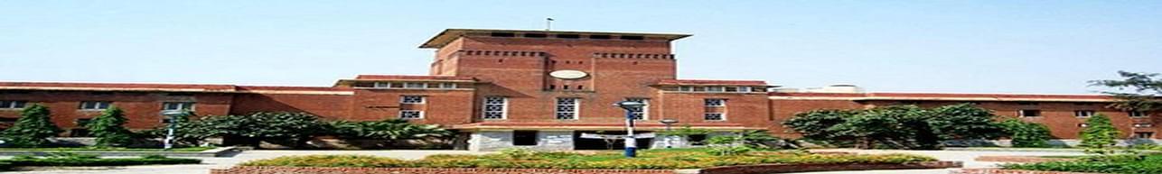 Shri Ram College of Commerce - [SRCC], New Delhi - Admission Details 2020