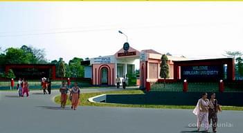 Sibsagar Girls' College - [SGC], Sibsagar