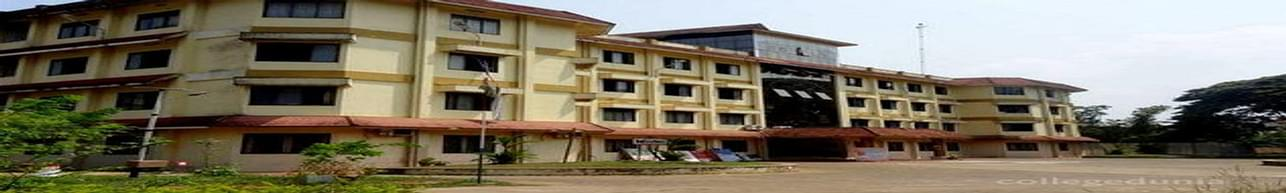 Government Engineering College - [GECK], Kozhikode