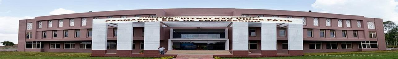 Dr. Vithalrao Vikhe Patil College of Engineering, Ahmed Nagar