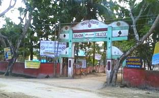 Bahona College, Jorhat - Course & Fees Details
