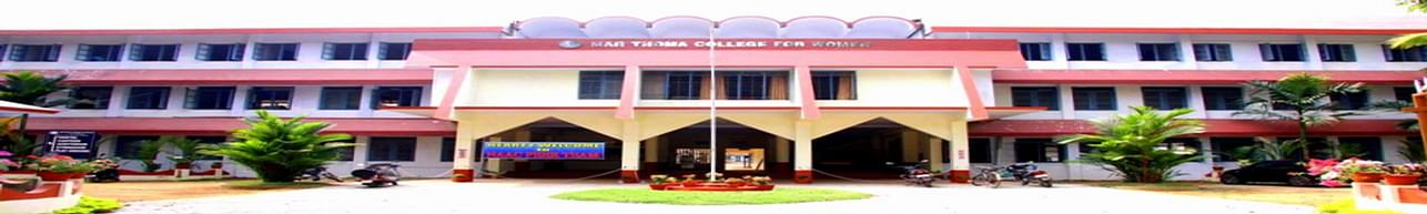 Mar Thoma College for Women Perumbavoor, Ernakulam - Course & Fees Details