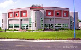 Sri Babu Singh Degree College, Farrukhabad