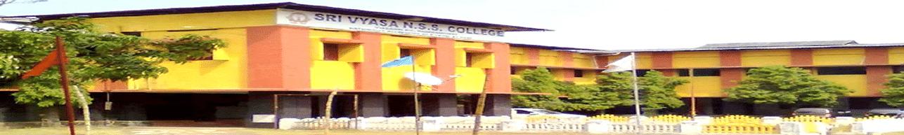 Sri Vyasa NSS College Wadakkanchery, Thrissur - Course & Fees Details