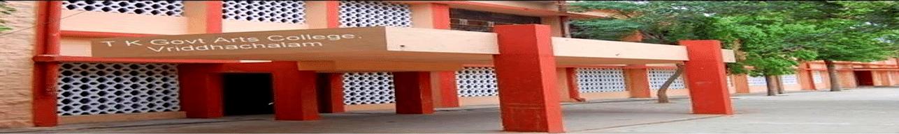 Thiru Kolanjiappar Government Arts College, Virudhachalam - Photos & Videos
