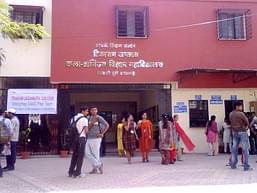Tikaram Jagannath College Arts, Commerce and Science, Pune