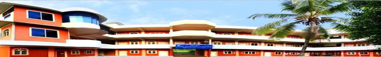 Yeldo Mar Baselios College - [YMBC], Kothamangalam - Reviews