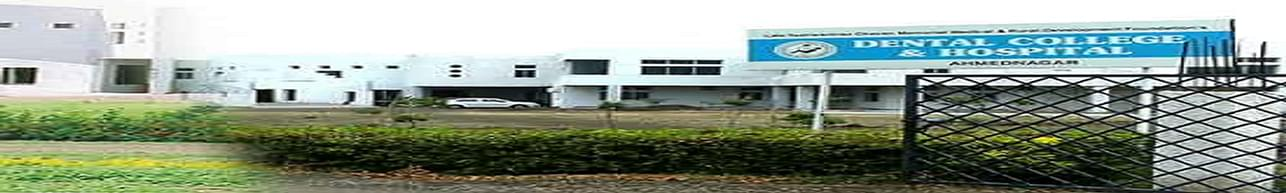 Shri Yashwantrao Chavan Memorial Medical & Rural Development Foundation's Dental College, Ahmed Nagar