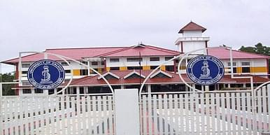 University of Calicut, School of Distance Education - [UOC-SDE], Calicut