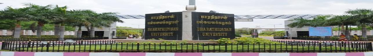 Dr. Nalli kuppusamy Arts College, Thanjavur - Course & Fees Details