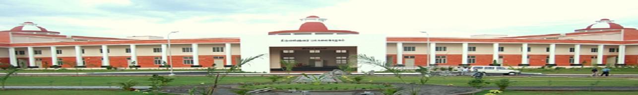 Sacred Heart College (Autonomous) - [SHC], Tiruppattur