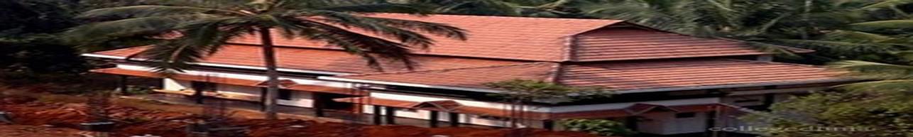 Devaki Amma's Guruvayurappan College of Architecture Chelambra, Malappuram