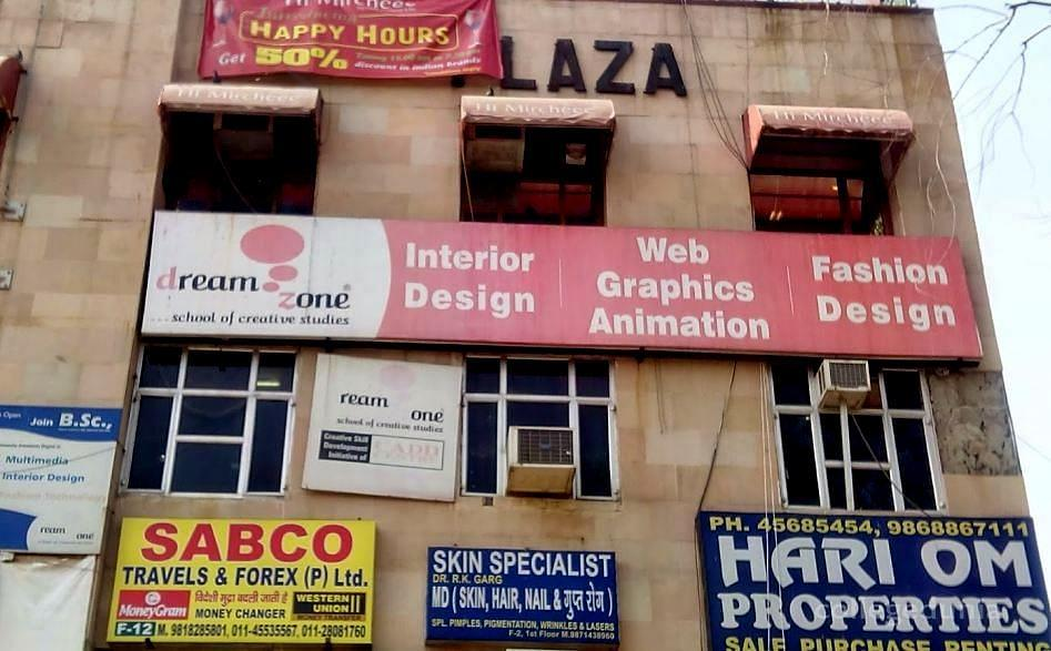 Dreamzone School Of Creative Studies New Delhi Courses Fees 2020 2021