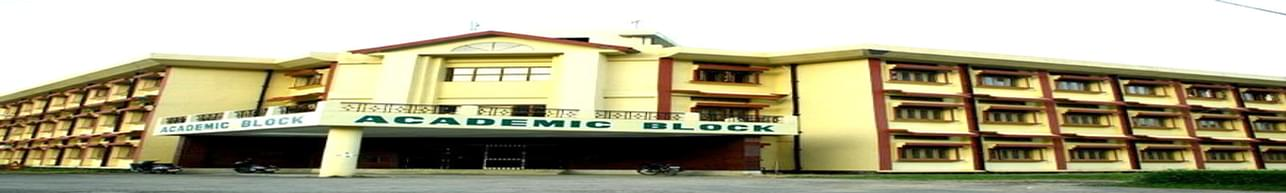 College of Veterinary Science & Animal Husbandry - [CVSC & AH], Aizawl