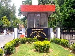 Giani Zail Singh Campus College of Engineering and Technology - [GZSCCET], Bathinda - Admission Details 2020