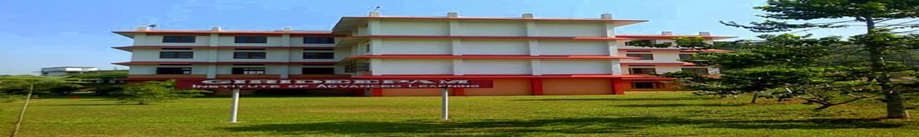 Girideepam Institute of Advanced Learning - [GIAL], Kottayam
