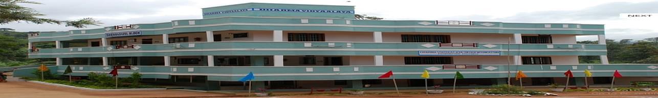 Dharma Vidyaalaya, Namakkal