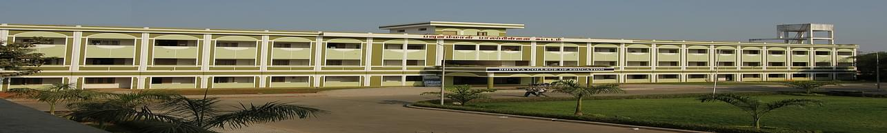 Dhivya College of Education, Tiruvannamalai