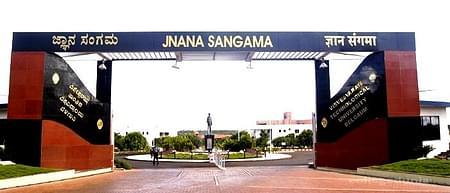 Malik Sandal Institute of Arts and Architecture - [MSIAA], Bijapur