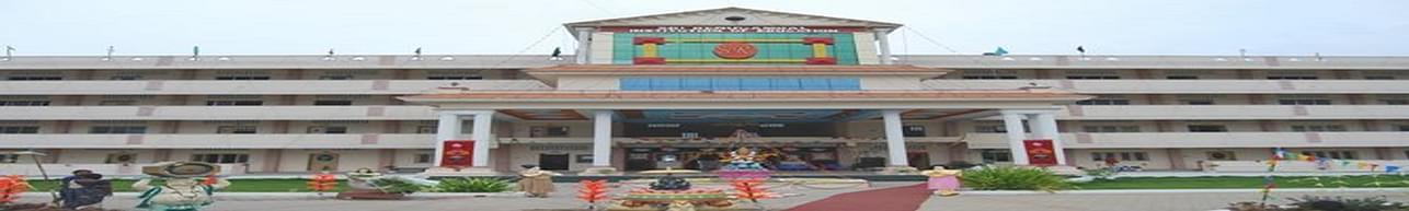 Sri Renugambal College of Physical Education, Tiruvannamalai