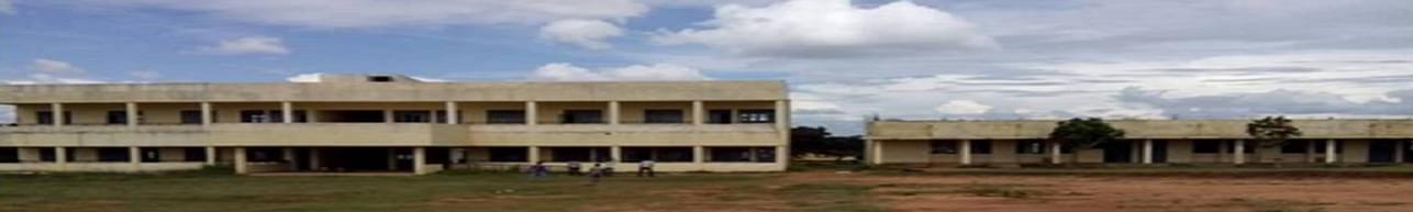 Government First Grade College Heggadadevanakote, Mysore