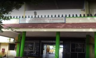 Ayurveda Mahavidyalaya and Hospital, Hubli