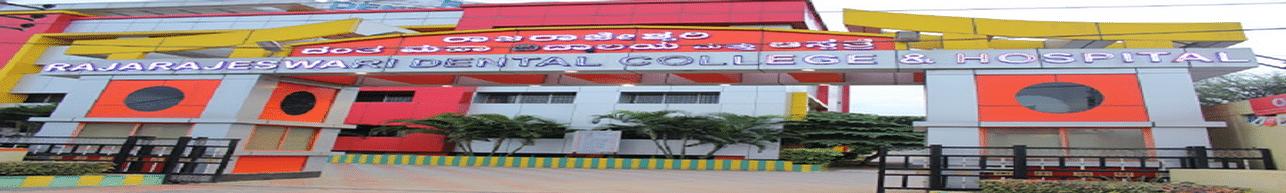Rajarajeshwari Dental College and Hospital- [RRDCH], Bangalore - Photos & Videos