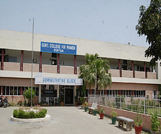 Government College For Women, Rohtak