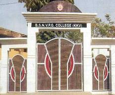 Bappa Sri Narain Vocational Post Graduate College - [BSNVPGC], Lucknow - Course & Fees Details