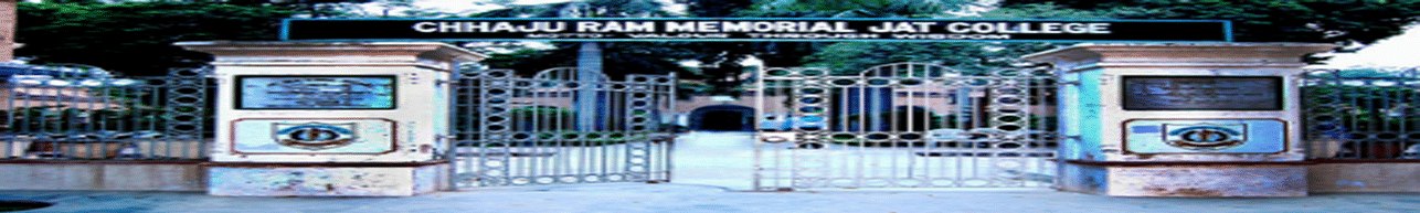 Chhaju Ram Memorial Jat College, Hisar - Course & Fees Details