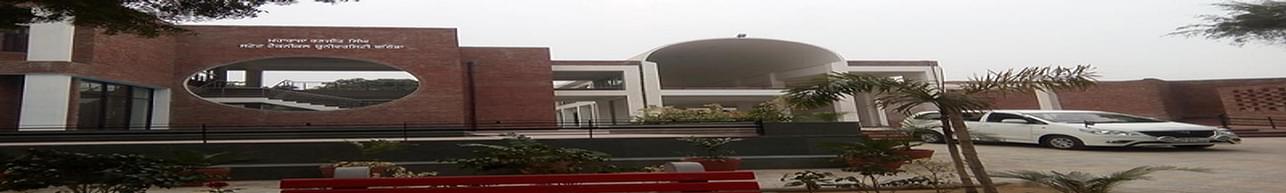 Maharaja Ranjit Singh Punjab Technical University, Bathinda - Photos & Videos