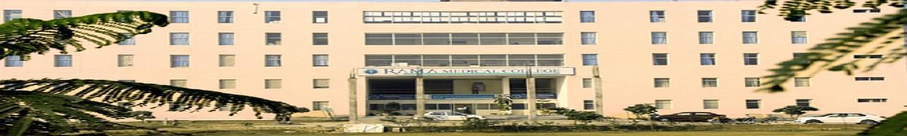 Rama University, Hapur - Photos & Videos