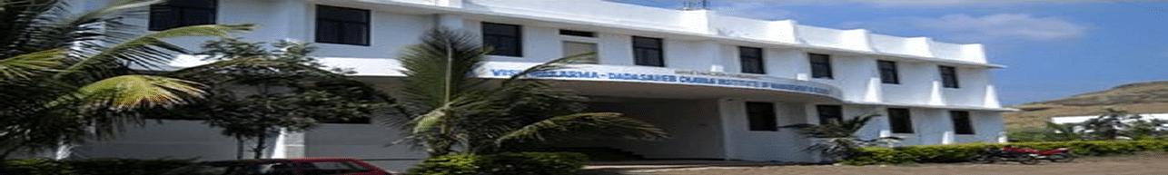 Vishwakarma Dadasaheb Chavan Institute Of Management And Research - [VDCIMR], Satara