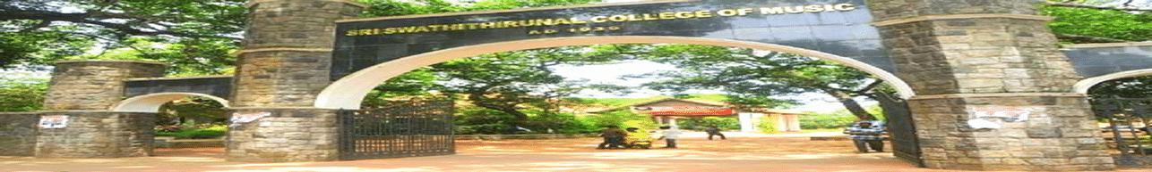 Sri Swathi Thirunal College of Music, Thiruvananthapuram - List of Professors and Faculty