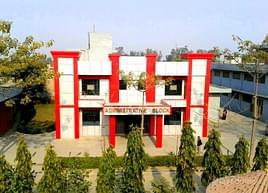 Gaur Brahman Ayurvedic College, Rohtak - Course & Fees Details