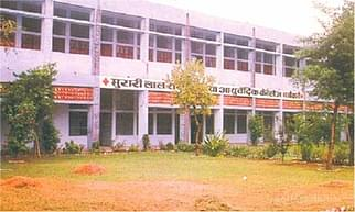 Murari Lal Rasiwasia Ayurvedic College, Bhiwani