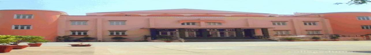 National Institute of Ayurveda - [NIA], Jaipur