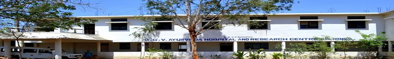 S.N.V.V Society's S.G.V Ayurvedic Medical College, Belgaum