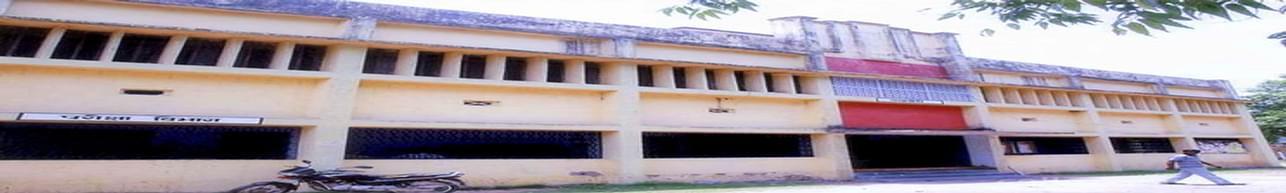 Bindeshwar Singh College , Patna