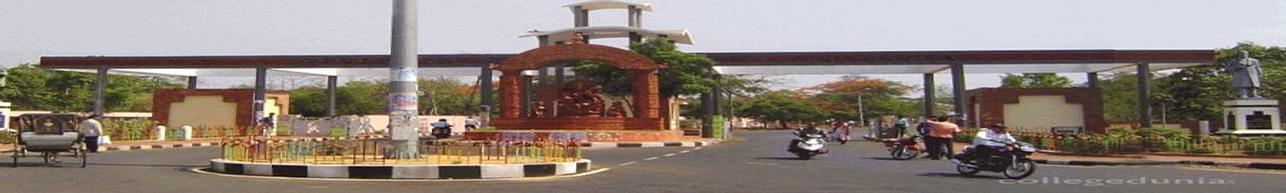 Biraja Mahila Mahavidyalaya, Jajapur