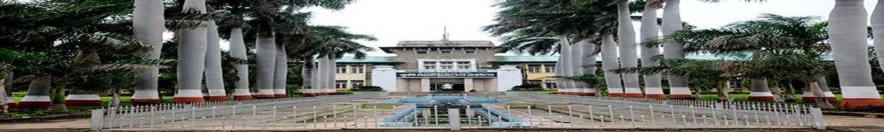 College of Agriculture, Akola - Hostel Details