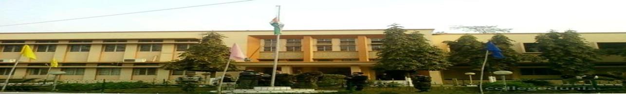 College of Veterinary Science, Guwahati