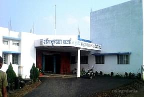 Ramkrishna Bajaj College of Agriculture, Wardha