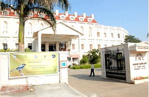 Salim Ali Centre for Ornithology and Natural History - [SACON], Coimbatore