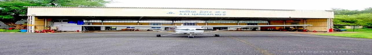 Gujarat Flying Club - [GFC], Vadodara