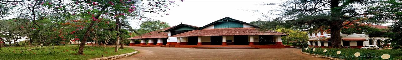 CMS College, Kottayam - Course & Fees Details